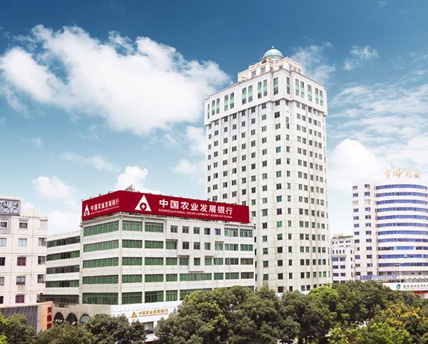 中国 温州市/中国农业发展银行温州市分行大楼