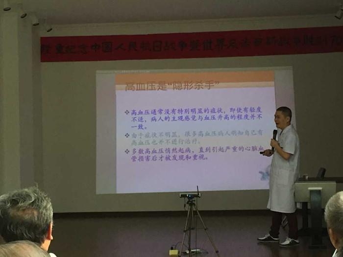 白门社区 开展高血压专题健康知识讲座
