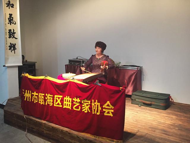 东瓯社区 开展温州鼓词表演活动