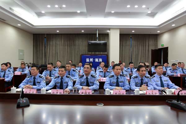...省县 市 区 公安局长工作交流会图片 58799 600x400