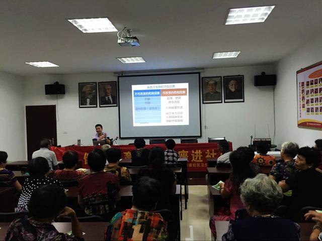 瞿溪社区 举办高血压病规范化防治知识讲座