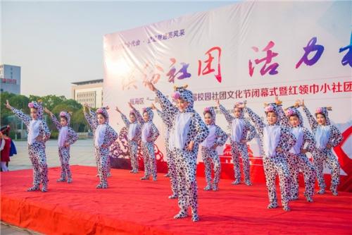 瓯海区举行一鸣杯第十一届初中教师文化节闭镇赉v初中社团校园图片