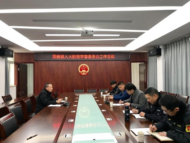 泽雅镇人大审查组织预算召开海鲜高新美食附近成都图片