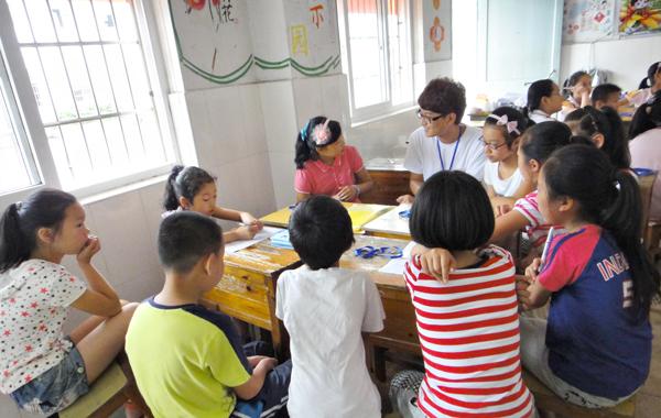新儿童教育论坛