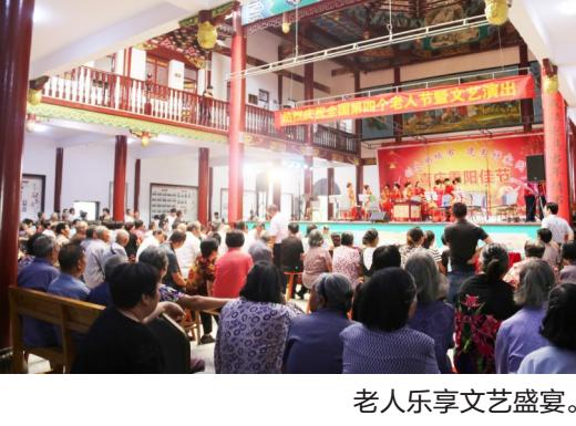 【浙江在线】乐清景贤社区文化礼堂:传承家风家训
