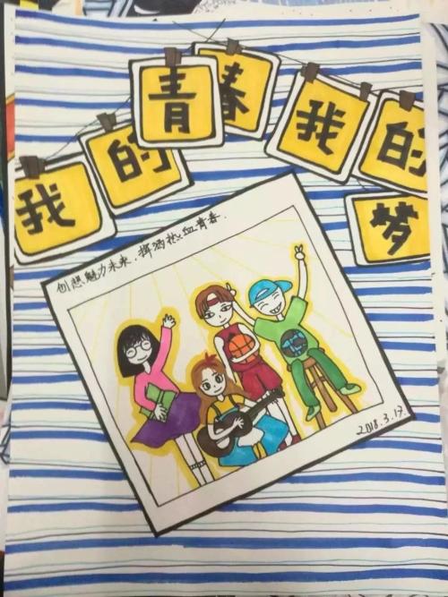 """""""民族魂·中国梦·阳光下成长""""艺术节在桥头镇中学举行"""
