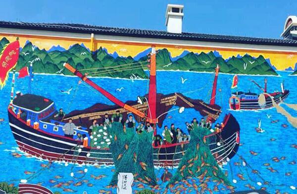 """渔民画有了国家级""""集体身份证"""" 为我市文化行业首个图片"""