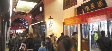 舟山海洋文化一�l街�_街 以�、佛、茶、食�槠放�