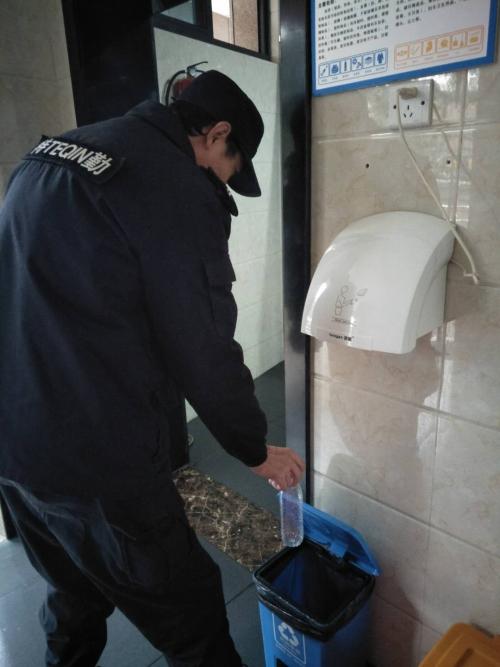 """当""""垃圾分类""""遇上""""厕所革命"""",揭示低碳生活新时尚"""