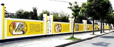 """""""弘扬中华优秀传统文化 践行社会主义核心价值观""""主题墙绘图片"""