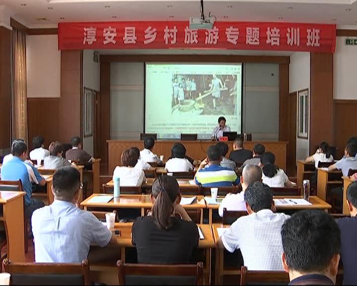 政务动态 县级动态        此次培训为期四天,理论培训将安排规划