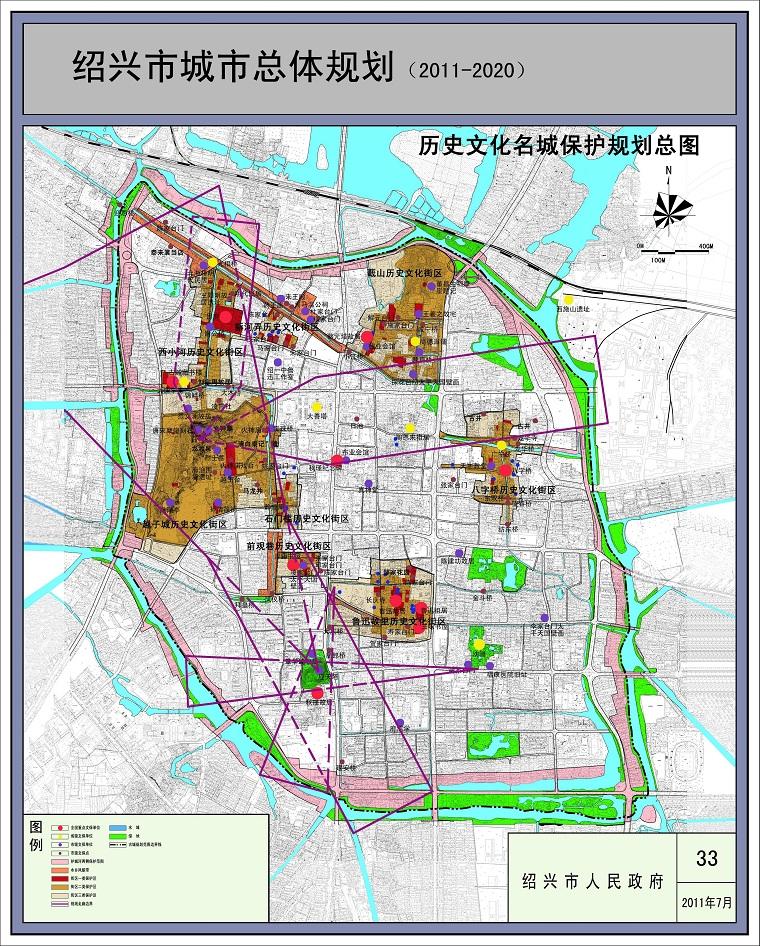 金华机场规划图纸