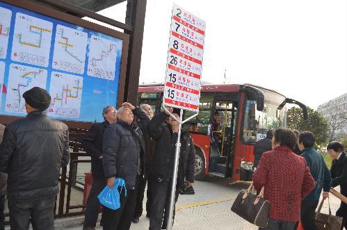 嵊州市双塔枢纽站启用,多条公交线路调整