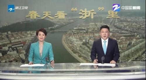 """浙江新闻联播、浙江日报相继报道新昌""""小县大"""