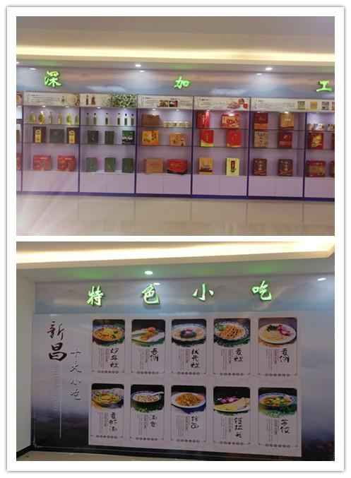新昌县农特产品展示大厅,浙江供销超市新昌分店正式开业运行