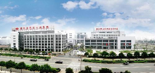 绍兴市第七人民医院