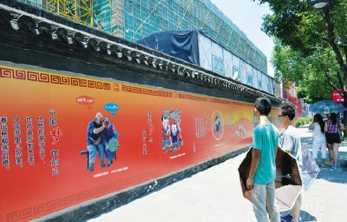 """""""中国梦""""公益广告为文明创建添彩"""