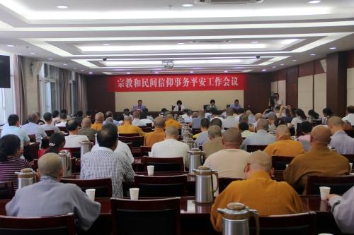 [社会]绍兴市柯桥区召开宗教和民间信仰事务平安工作会议