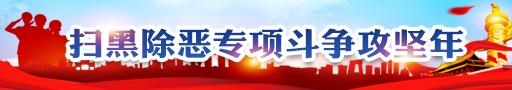 绍兴市人民政府