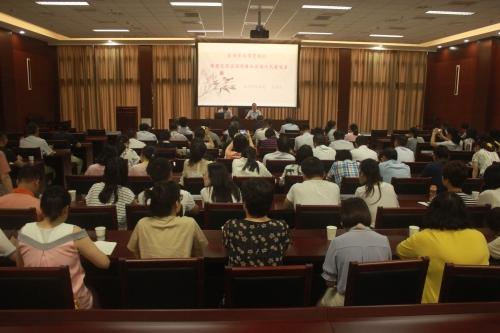 民政局举行法治教育集中党课