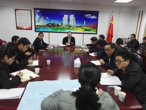 市局组织召开中国(舟山)大宗商品交易中心办公...