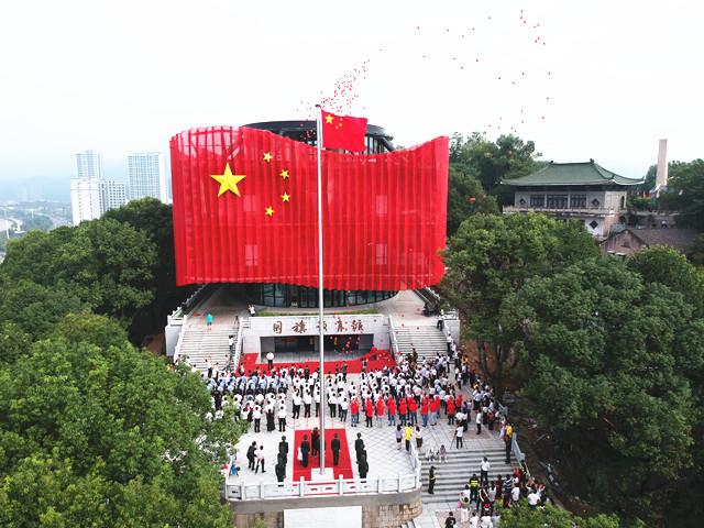 旗迹——全国首家国旗教育馆诞生记