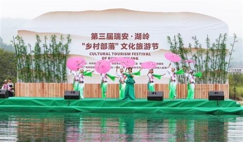 """湖岭""""乡村部落""""文化旅游节开幕"""