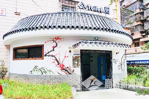 温州移动环保厕所厂家分享鹿城即将改造的公厕效果图