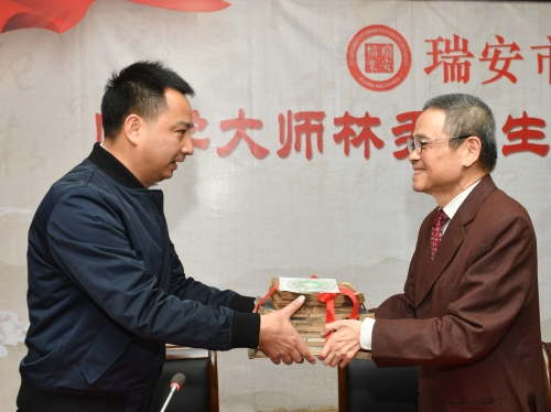 瑞安:市档案馆举行国学大师林尹先生档案资料捐赠仪式