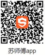 说明: C:\Users\USER\AppData\Local\Temp\WeChat Files\749c70e18ead978e976abd38e025eb5.png