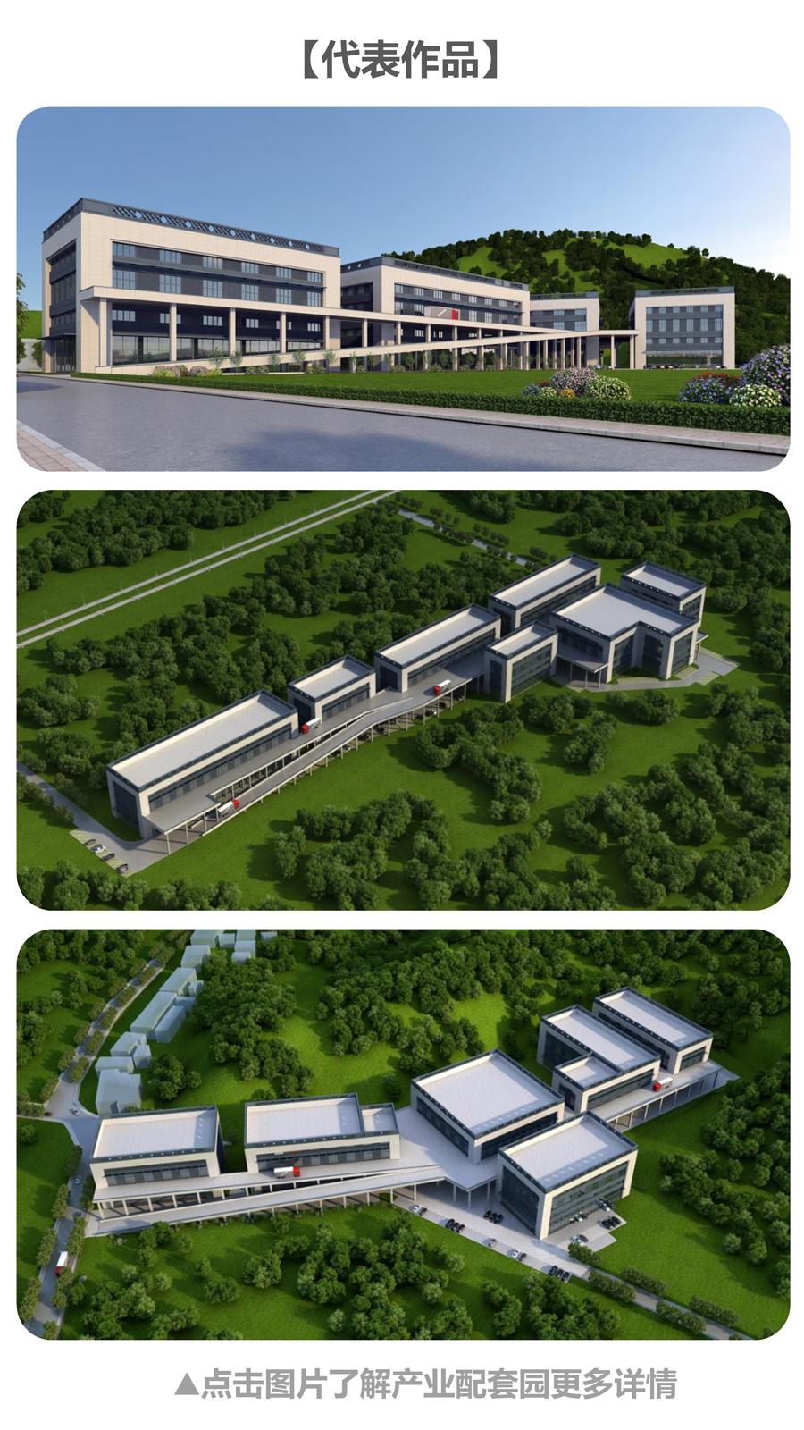 温岭市大溪镇_温岭办厂创业的老板看过来,大溪将推出10个工业地产产业园!
