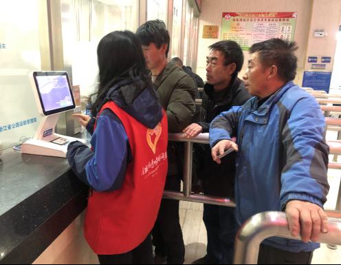 海盐县交通运输局团委:春运暖冬志愿服务不停歇