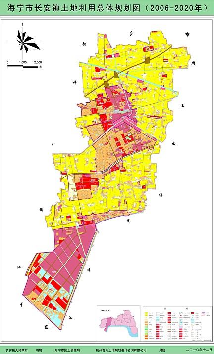 海宁市长安镇土地利用总体规划图图片