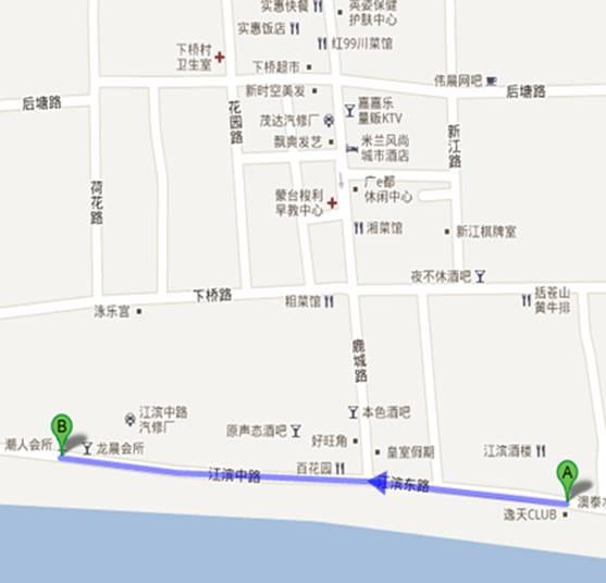 临海市江滨文化产业长廊项目招商(免年租) - 幽兰芬芳 - 幽兰芬芳