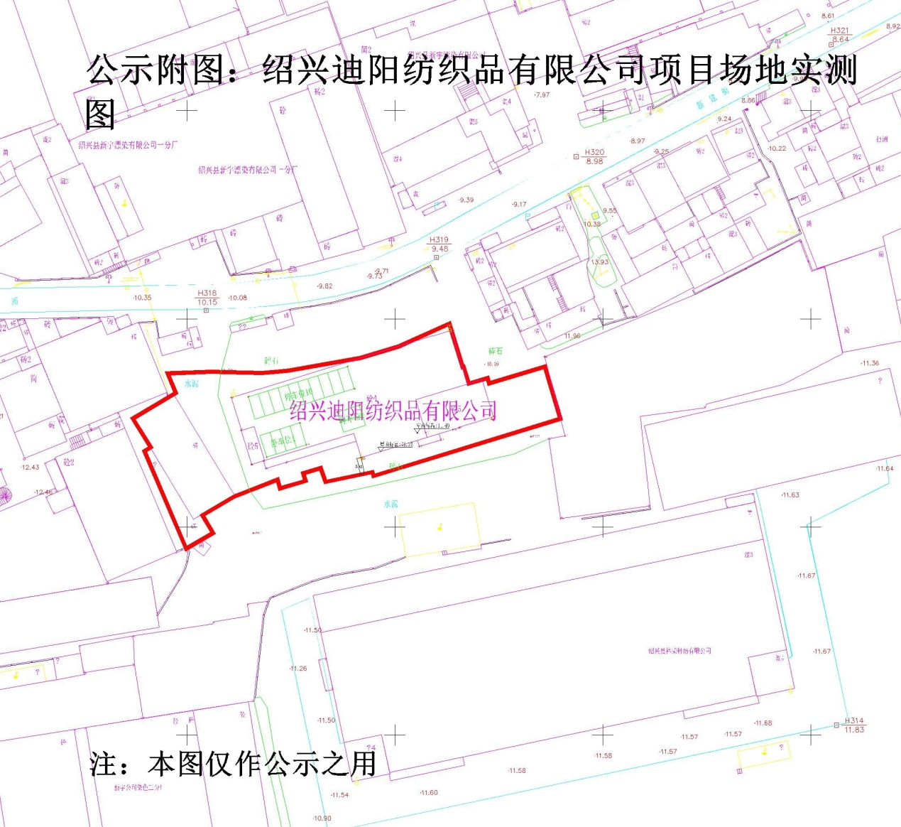 绍兴迪阳纺织品有限公司(停车位)54-Model_看图王11.jpg
