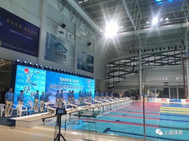 绍兴市上虞区卫生局_上虞区六项体育赛事成功入围2019年绍兴市体育品牌赛事