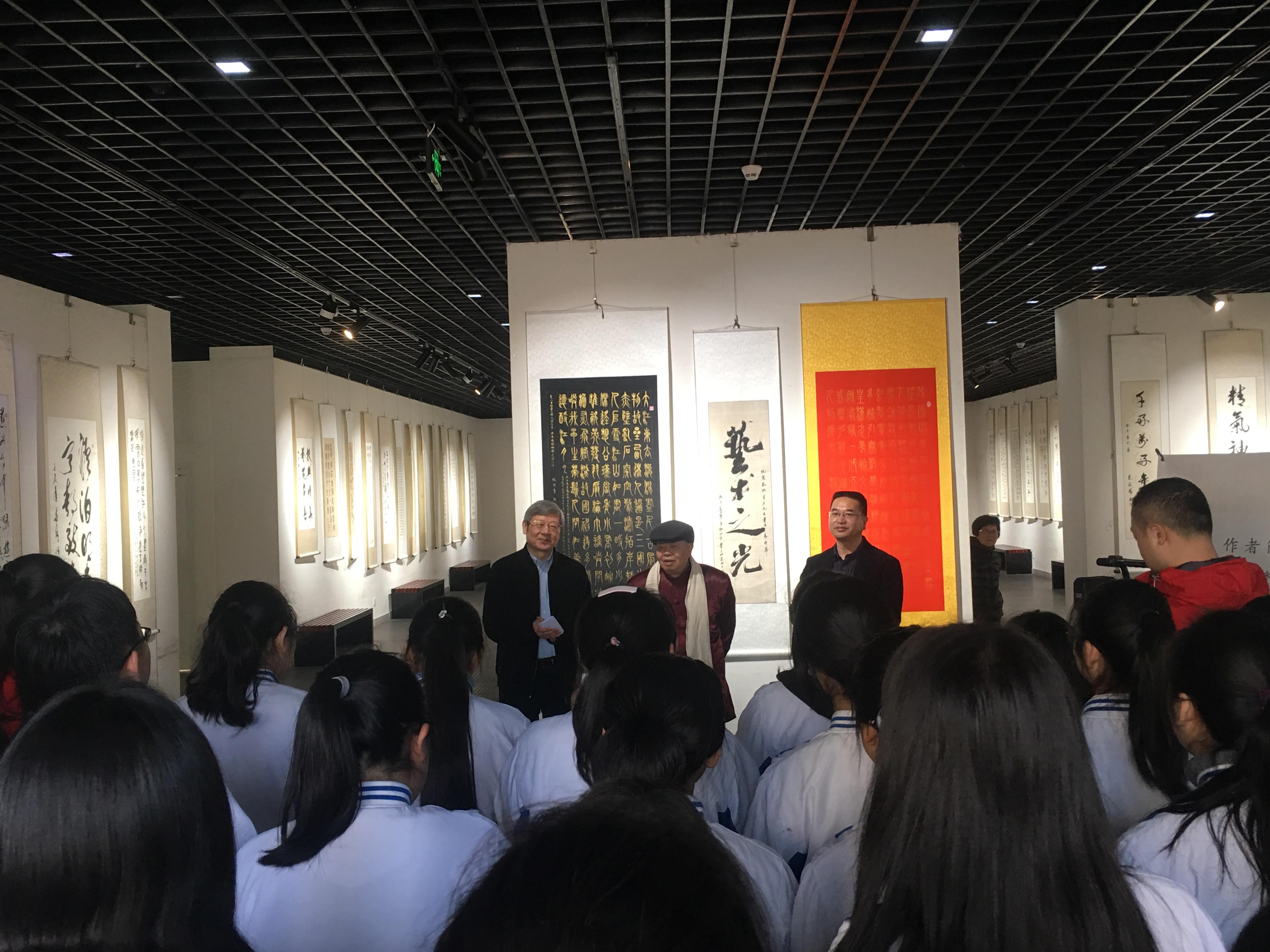 """98.衢州市教育局举办""""朱洪才先生多体书法""""展"""