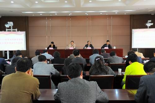 68.全市教育系统党风廉政建设工作会议召开