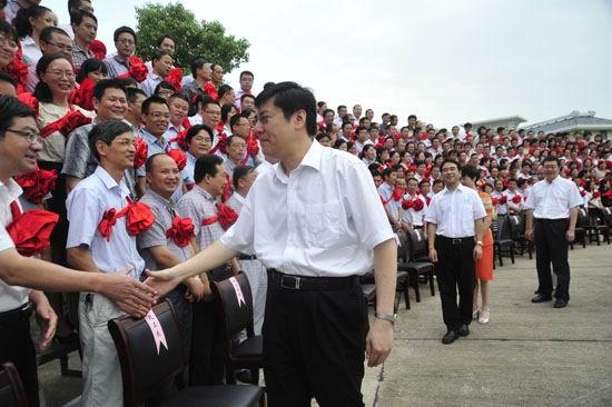 我市隆重举行庆祝第个教师节暨创建教育现代化县(市、区)动员大会