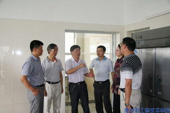 衢州市内地新疆中职班管理工作领导小组协调会召开