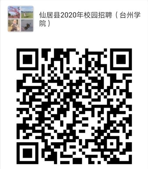 微信图片_20191024152343.jpg