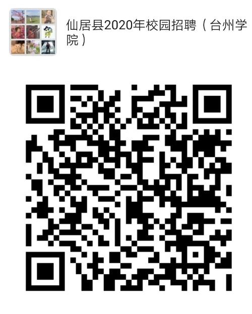 微信圖片_20191107090123.jpg