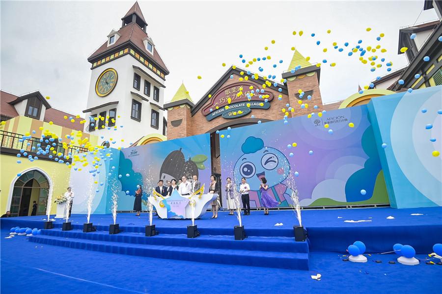 中国儿童中心_中国儿童中心儿童友好型教育综合体华东示范基地开放