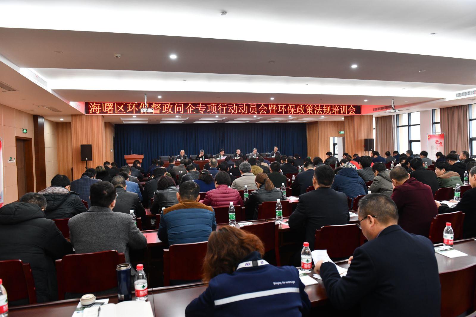 """宁波""""环保督政问企""""专项行动走进海曙望春工业园区"""
