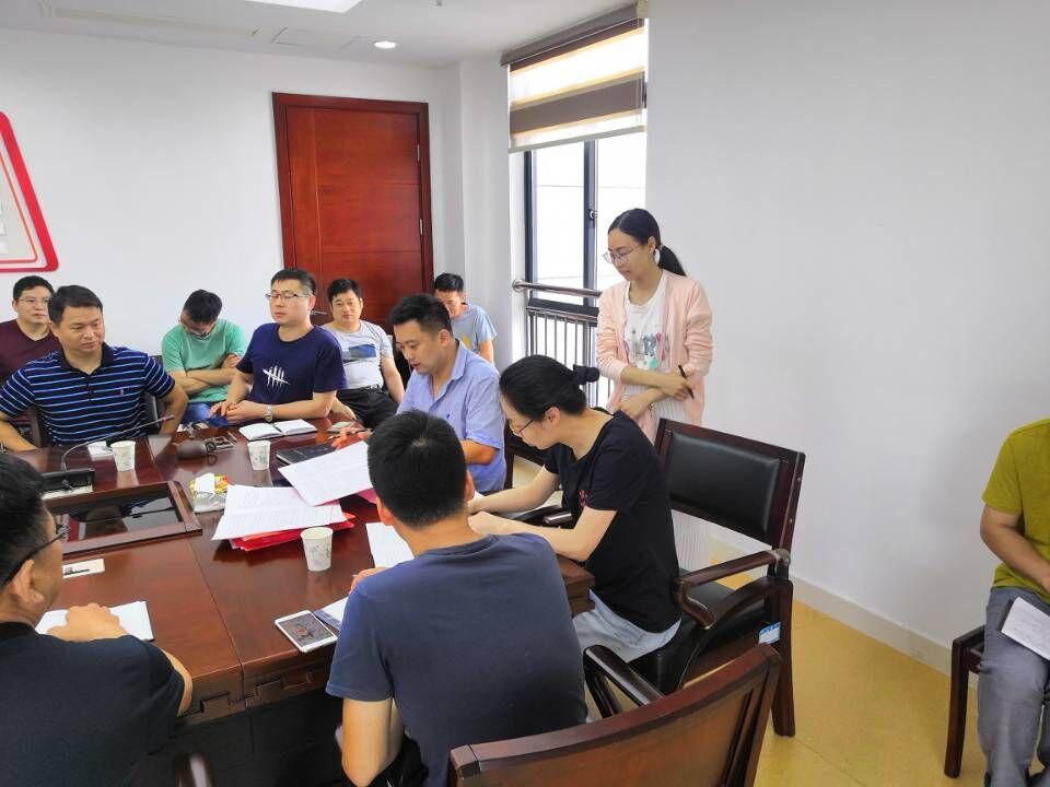 台州市水利水电勘测设计院召开中层干部任前集体廉政谈话图片