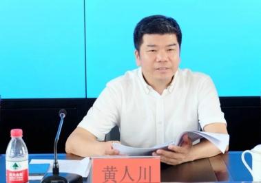 椒江区教育局_黄人川局长赴椒江、路桥调研教育工作