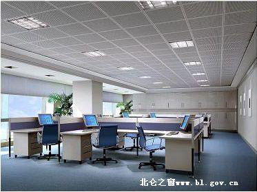行政办公室效果图; 公司获得国家建设部建筑智能化
