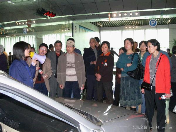 北仑区总工会组织劳模游九峰山和吉利汽车