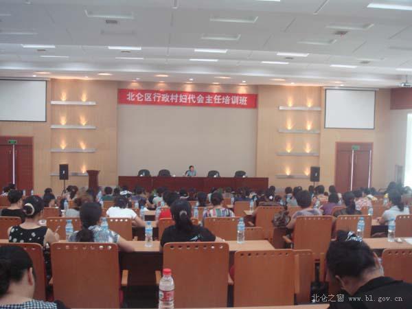 区妇联举办行政村妇代会主任培训班