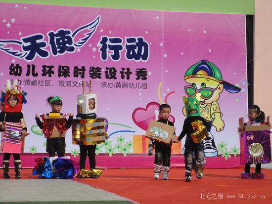 霞浦:幼儿环保时装设计秀精彩上演